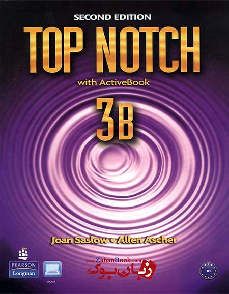 دورهTop notch 3B آموزشگاه فروغ دانش(آقای باقریان)شنبه ها- ۵۰۳۳