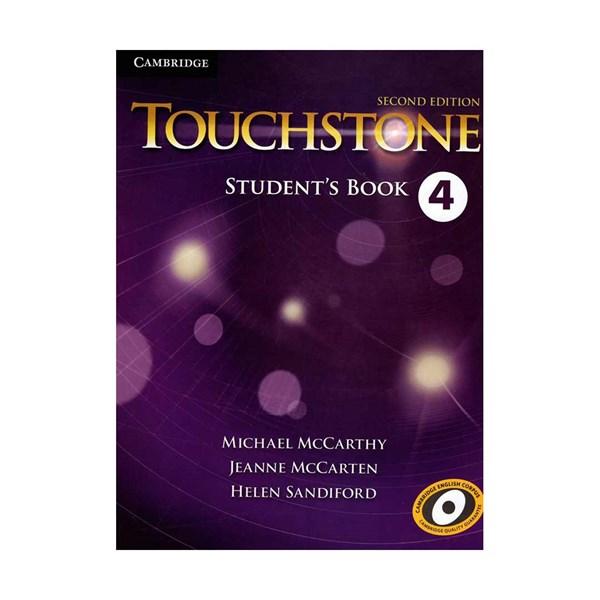 دوره TouchStone3(c) آموزشگاه آوای سپهر