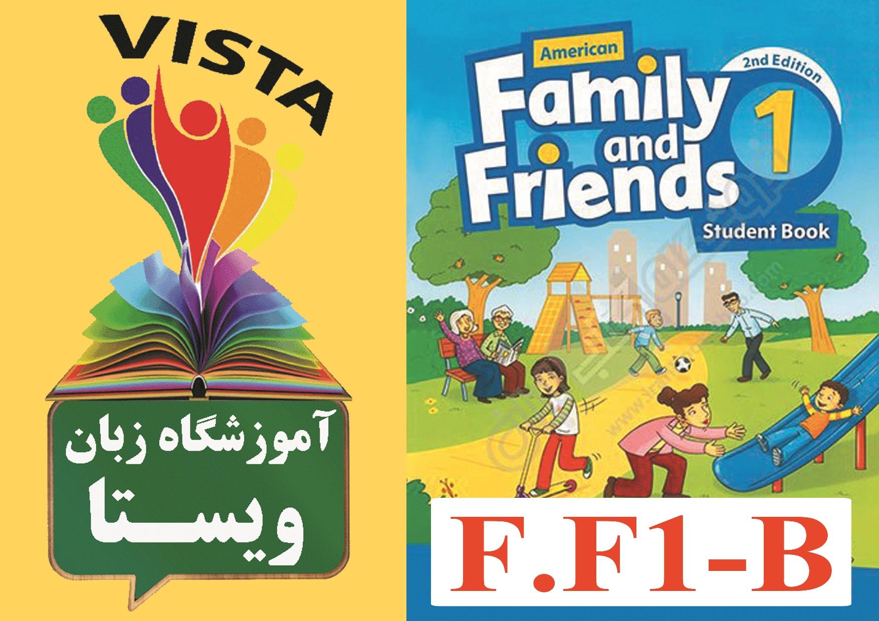 دوره FF1B آموزشگاه زبان ویستا