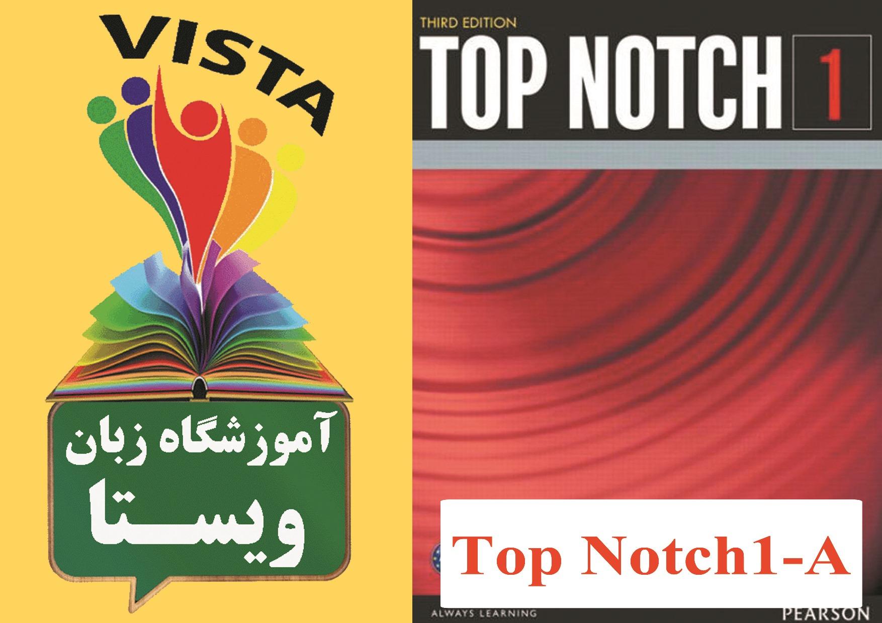 دوره Top Notch1A آموزشگاه زبان ویستا(خانم لطفی زاده)