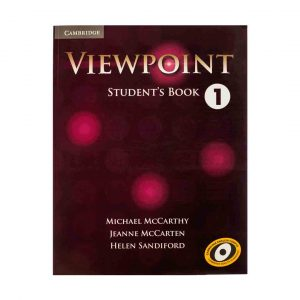 Arian Viewpoint 1 a
