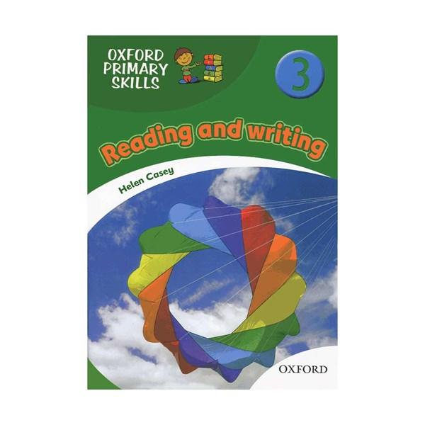 Reading writing 3 خانم تارازی(آموزشگاه زبان پرواز)