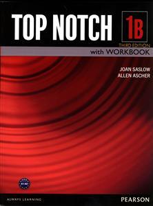 Topnotch1b آموزشگاه رفیع ۱۳۹۷