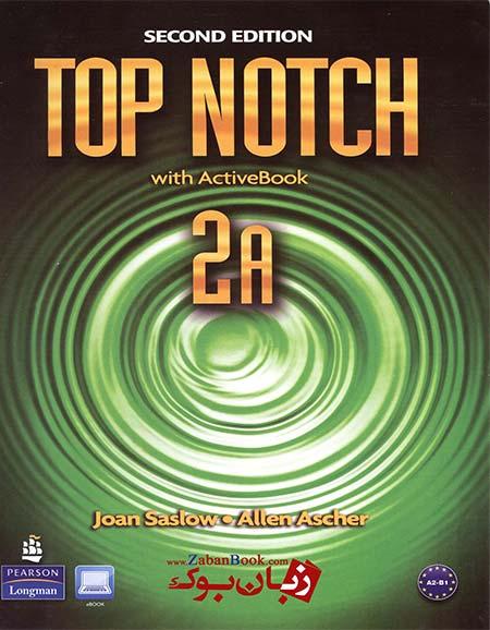 دوره Top notch 2A آموزشگاه فروغ دانش- ۵۰۳۵