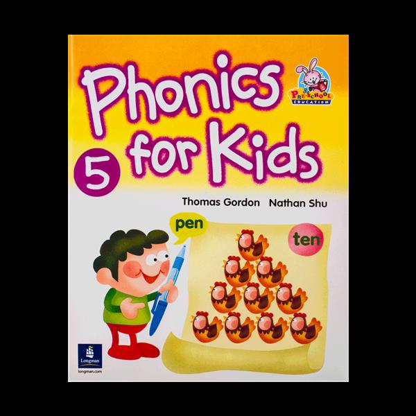phonics for kids*5*خانم عباسی آموزشگاه پرواز-۵۰۳۶