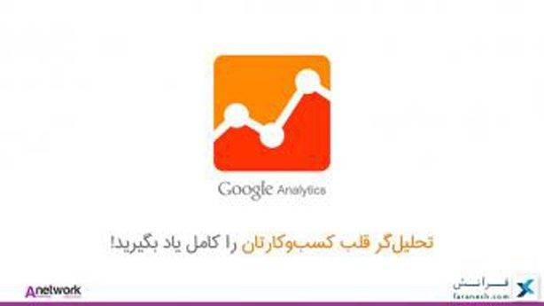 آموزش طراحی سایت دو زبانه