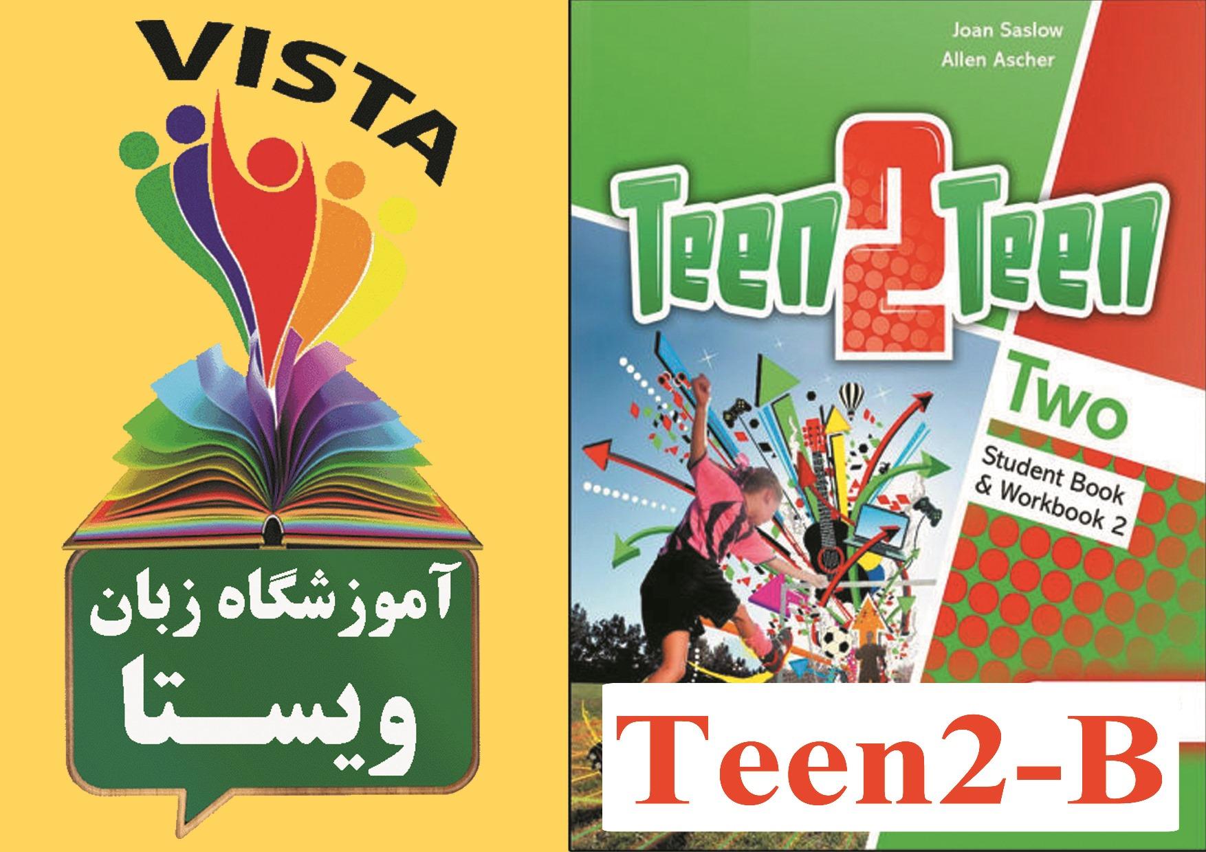 دوره Teen2B آموزشگاه زبان ویستا