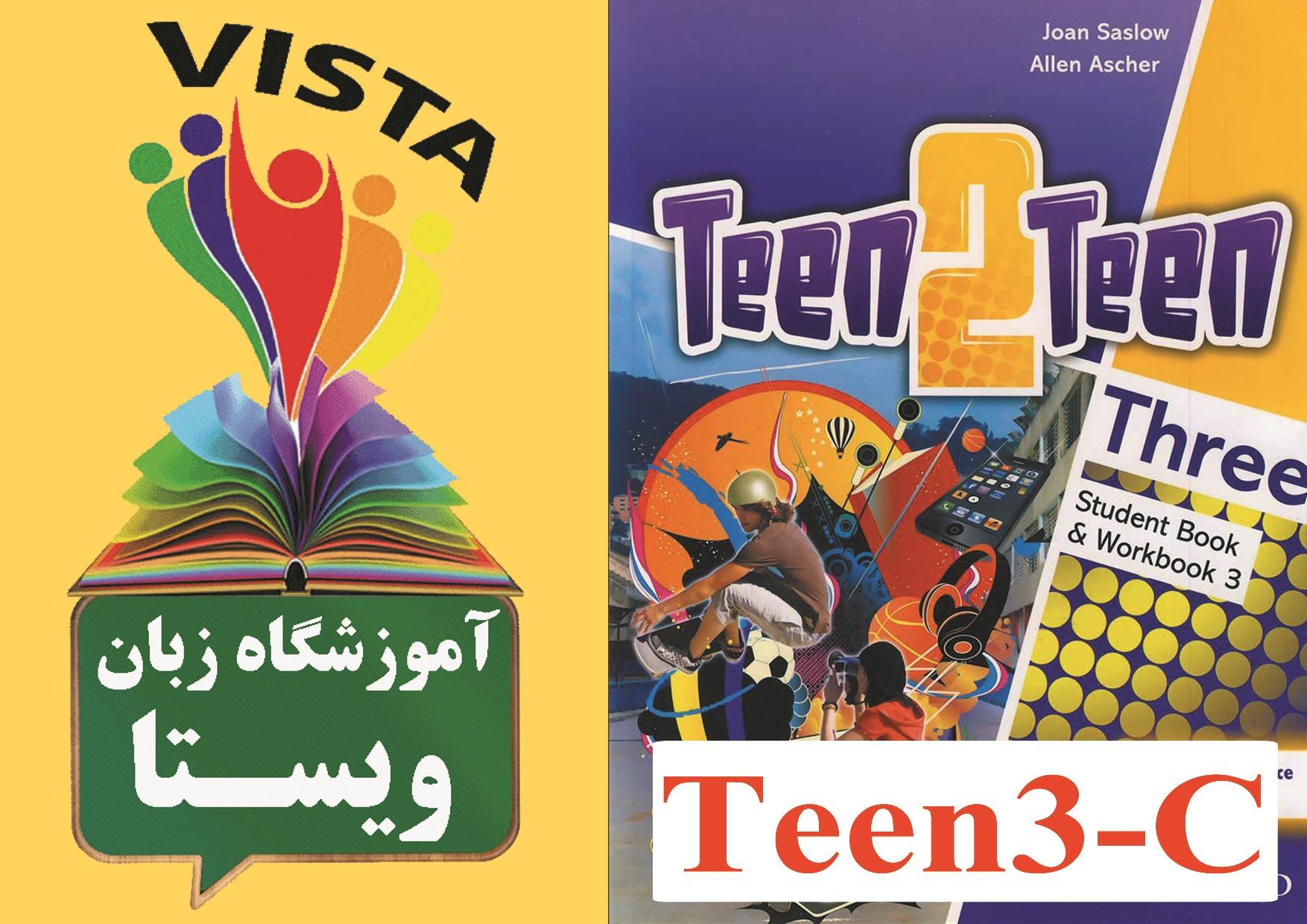 دوره Teen3C آموزشگاه زبان ویستا