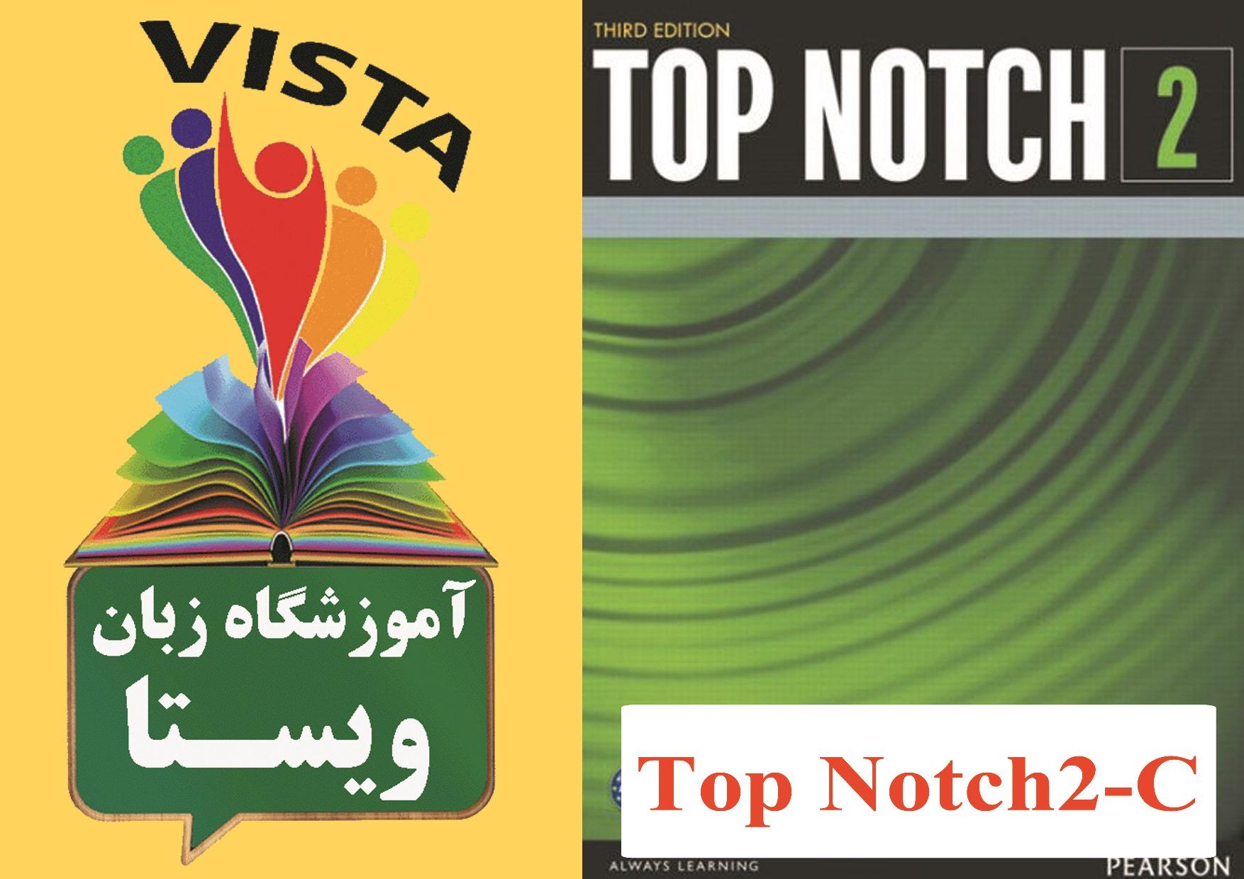 دوره Top Notch2C آموزشگاه زبان ویستا