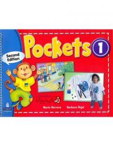 دوره Pockets 1 کلاس خصوصی